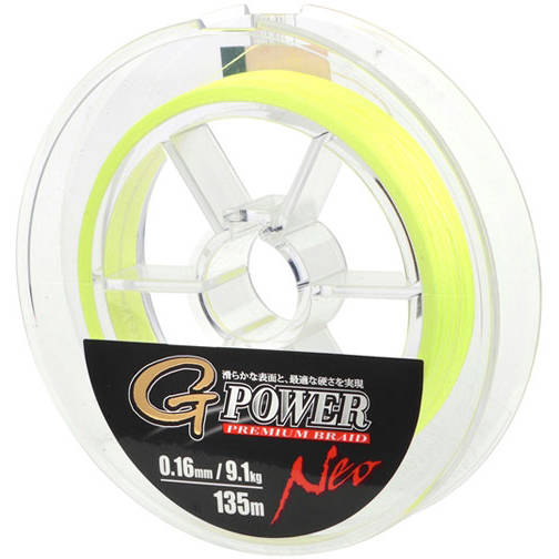 GAMAKATSU FIR TEXTIL G-POWER PREMIUM YELLOW 016MM/9,1KG/135M