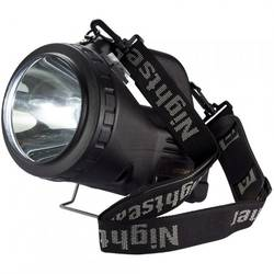 ARROW INT. PROIECTOR MANA NIGHTSEARCHER PANTHER XHP 1500LM/1200M/120MM