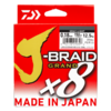 XX FIR DAIWA J-BRAID GRAND X8 GREY 028MM/26,5KG/135M